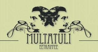 Multatuli Eetkaffee